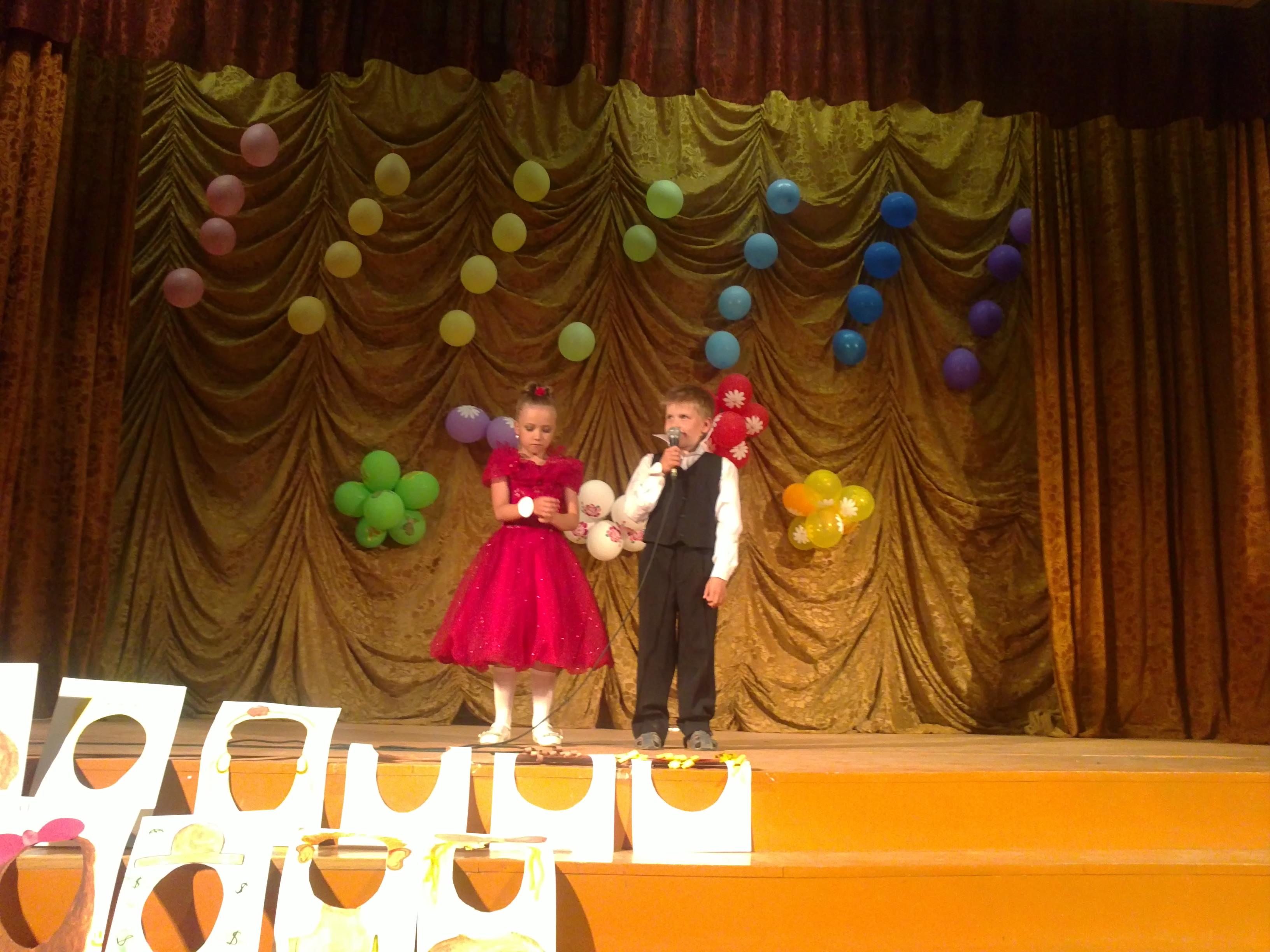Детский конкурс мисс лето сценарий